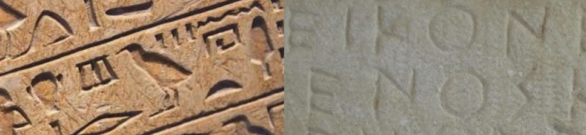 Afrosciences Antiquity «SUNU XALAAT» (ISSN 2772-2104)